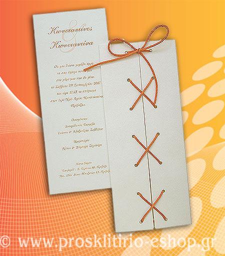 Μοντέρνο Προσκλητήριο Γάμου Στυλ Κορσέ